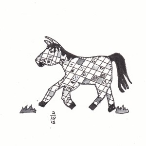 Quilted Horse - Inktober 2JPG